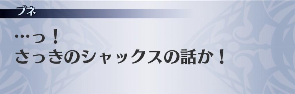 f:id:seisyuu:20191019174802j:plain