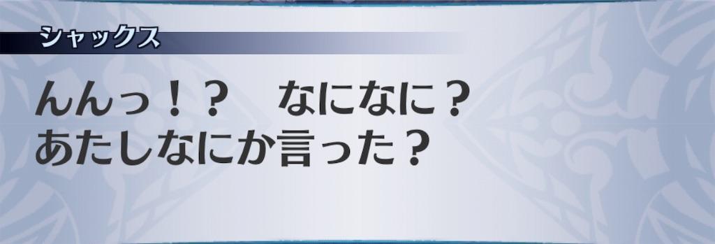 f:id:seisyuu:20191019174807j:plain