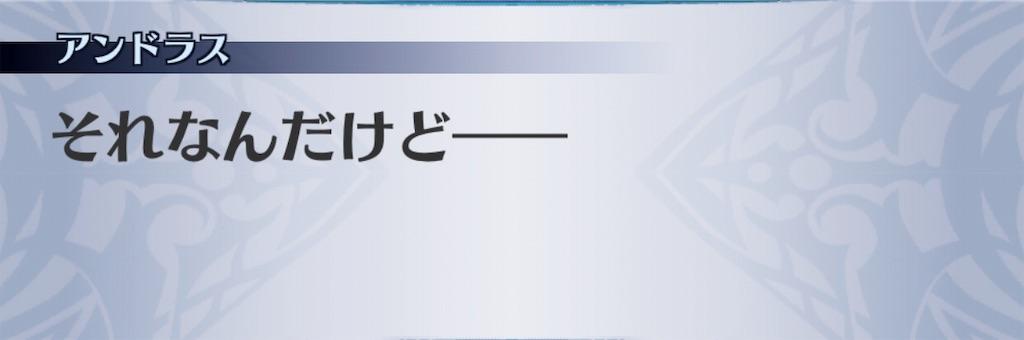 f:id:seisyuu:20191019175128j:plain