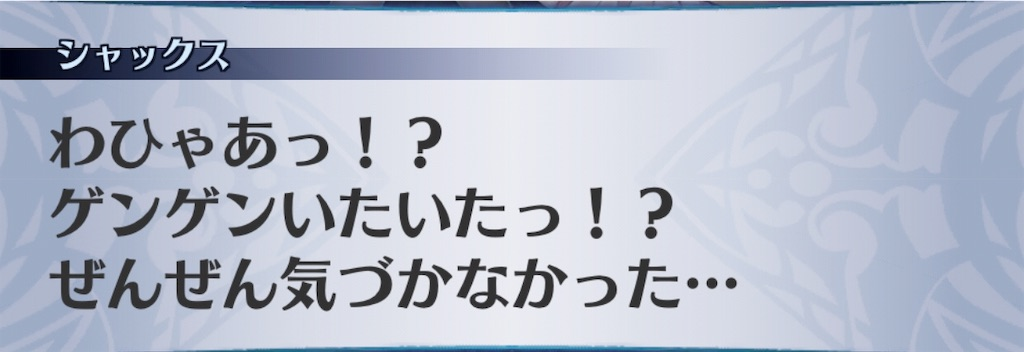 f:id:seisyuu:20191019175150j:plain