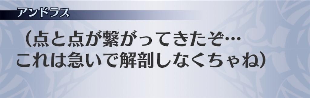 f:id:seisyuu:20191019175326j:plain