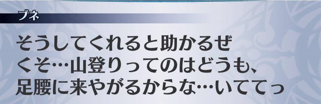 f:id:seisyuu:20191019200834j:plain