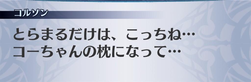 f:id:seisyuu:20191019201217j:plain