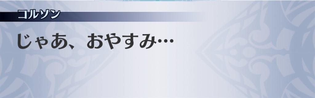 f:id:seisyuu:20191019201402j:plain