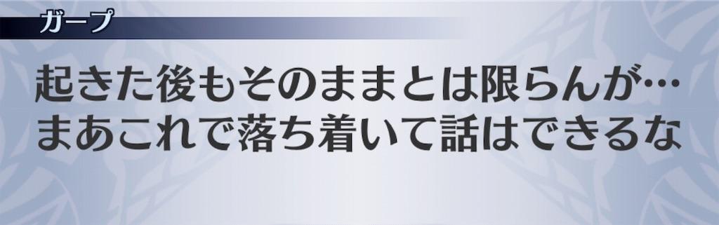 f:id:seisyuu:20191019201522j:plain