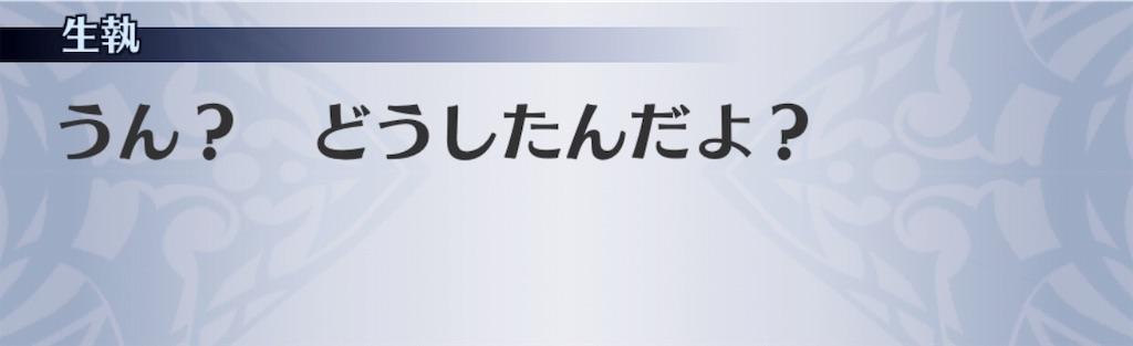 f:id:seisyuu:20191019201833j:plain