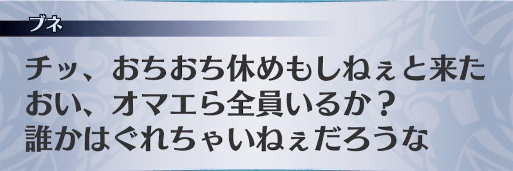 f:id:seisyuu:20191019201848j:plain