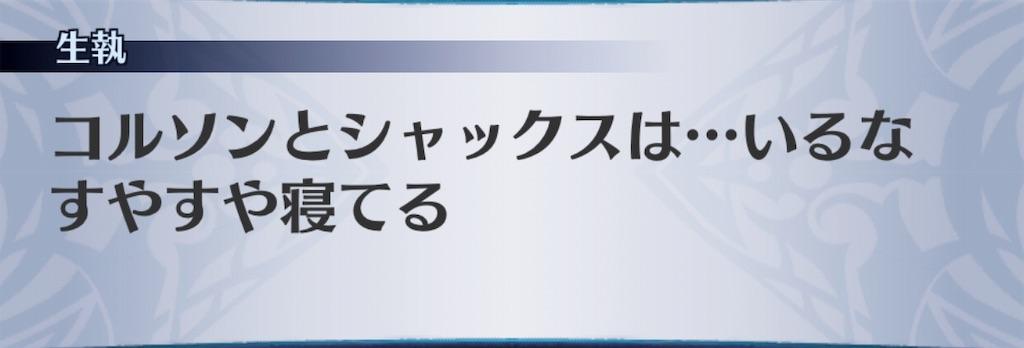 f:id:seisyuu:20191019202003j:plain