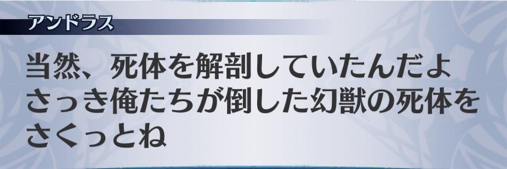 f:id:seisyuu:20191019202158j:plain