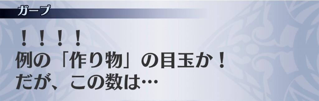 f:id:seisyuu:20191019202602j:plain