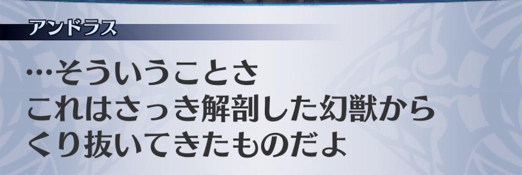 f:id:seisyuu:20191019202606j:plain