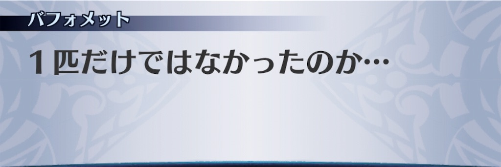 f:id:seisyuu:20191019202614j:plain
