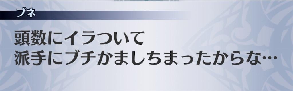 f:id:seisyuu:20191020164423j:plain