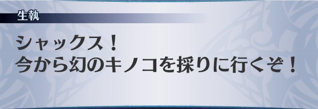 f:id:seisyuu:20191020165045j:plain