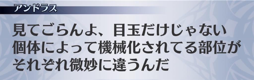 f:id:seisyuu:20191020201034j:plain