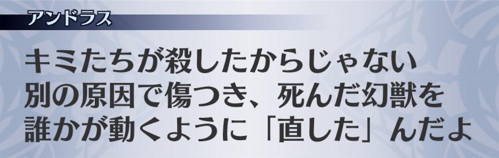 f:id:seisyuu:20191020201210j:plain
