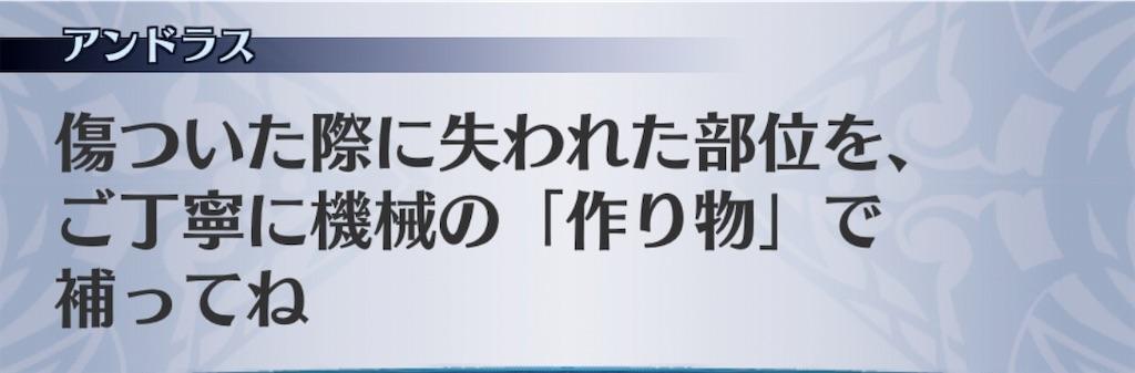 f:id:seisyuu:20191020201215j:plain