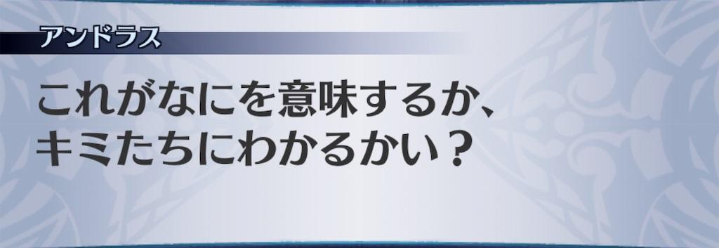 f:id:seisyuu:20191020201219j:plain