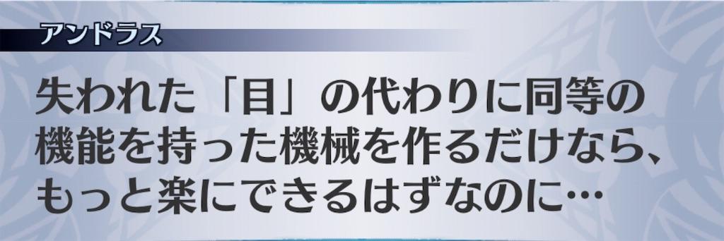 f:id:seisyuu:20191020201232j:plain