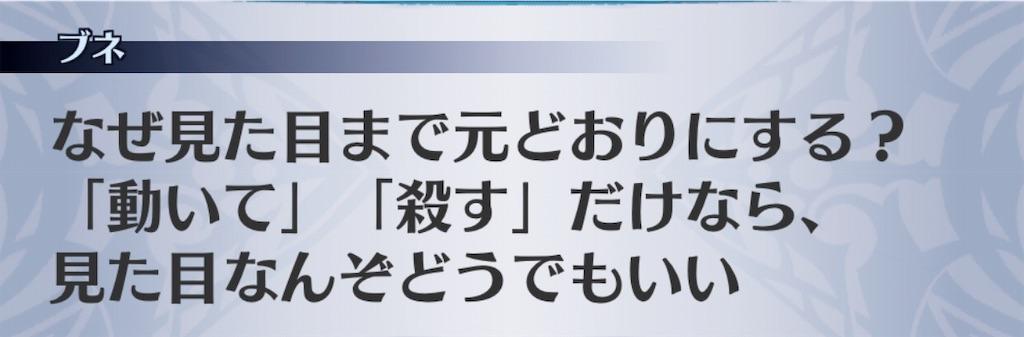 f:id:seisyuu:20191020201407j:plain