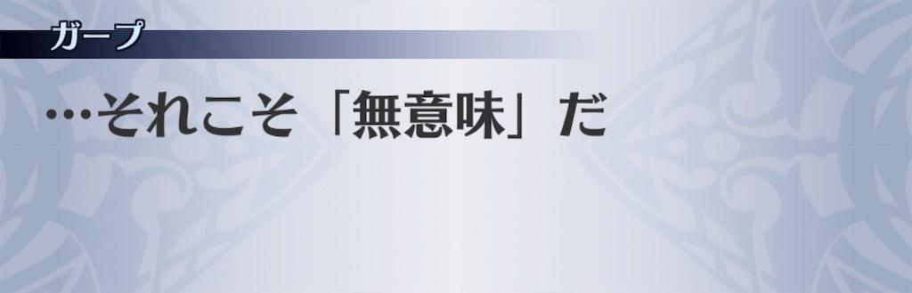 f:id:seisyuu:20191020201416j:plain