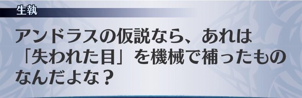 f:id:seisyuu:20191020202134j:plain