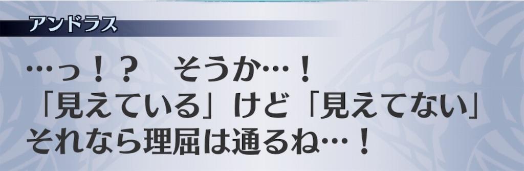 f:id:seisyuu:20191020202320j:plain
