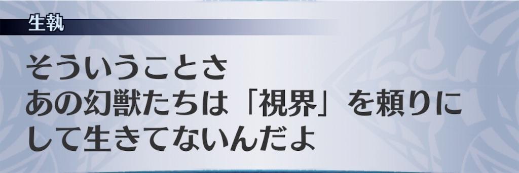 f:id:seisyuu:20191020204356j:plain