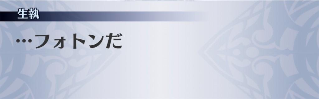 f:id:seisyuu:20191020204544j:plain