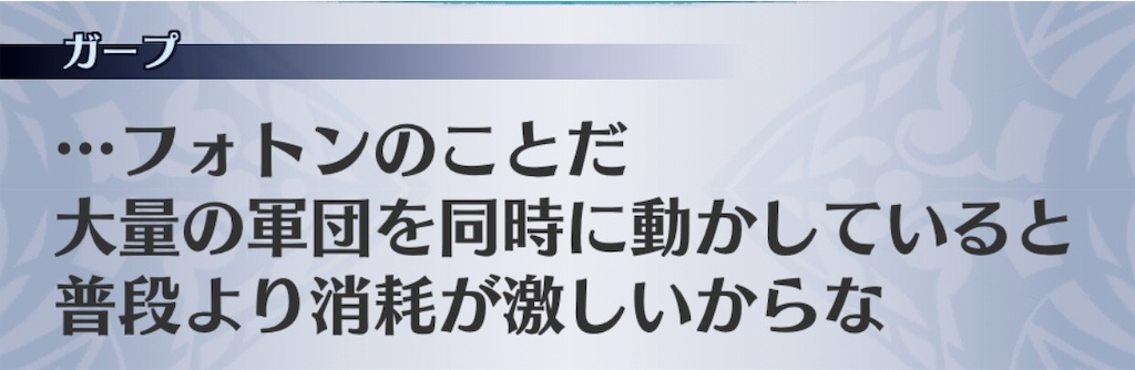 f:id:seisyuu:20191020204726j:plain