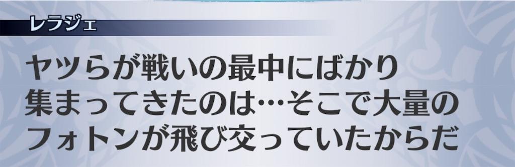 f:id:seisyuu:20191020204843j:plain