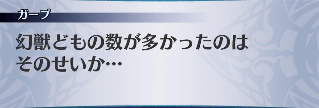 f:id:seisyuu:20191020204900j:plain