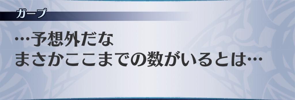 f:id:seisyuu:20191021151051j:plain