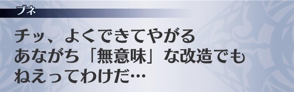 f:id:seisyuu:20191021151217j:plain