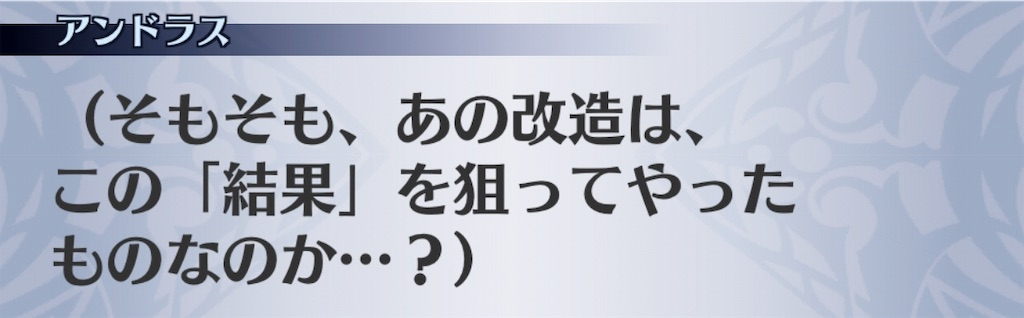 f:id:seisyuu:20191021151225j:plain