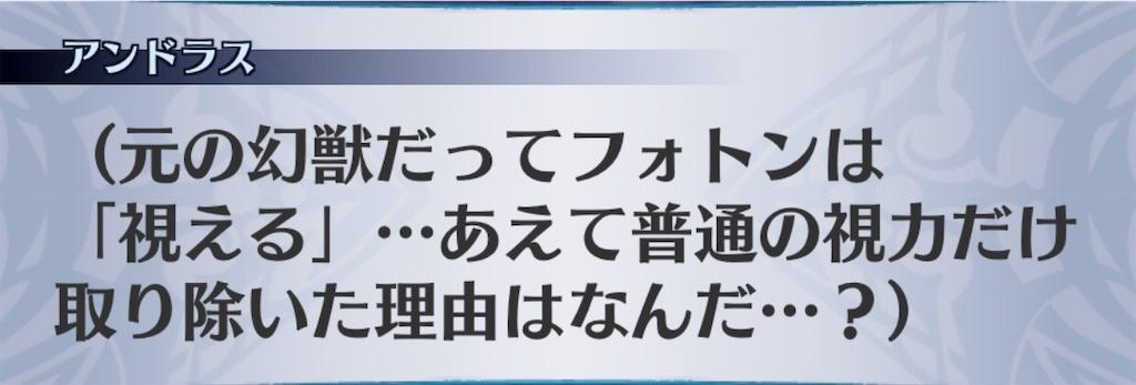 f:id:seisyuu:20191021151230j:plain