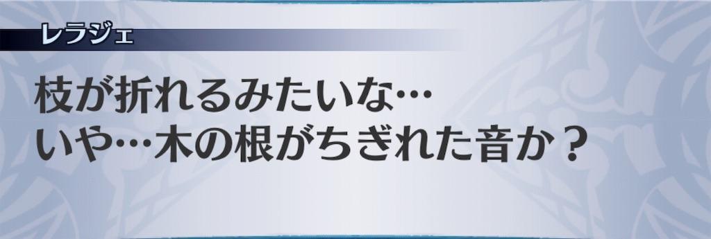 f:id:seisyuu:20191021151600j:plain