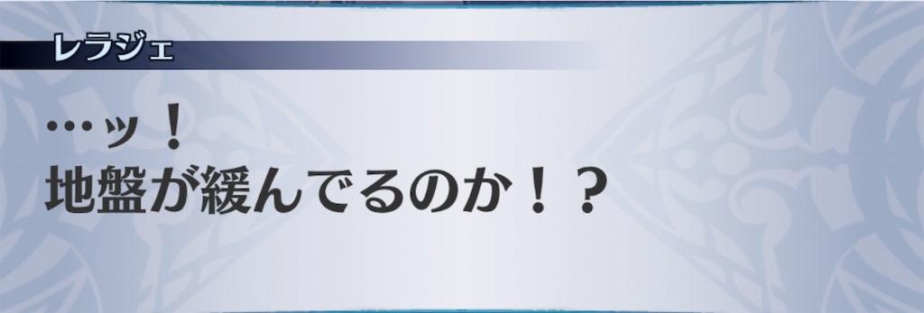 f:id:seisyuu:20191021151712j:plain