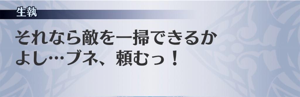 f:id:seisyuu:20191021151842j:plain