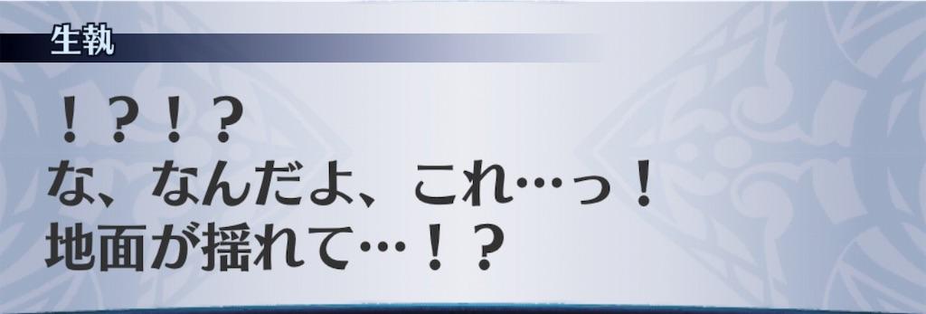 f:id:seisyuu:20191021152238j:plain