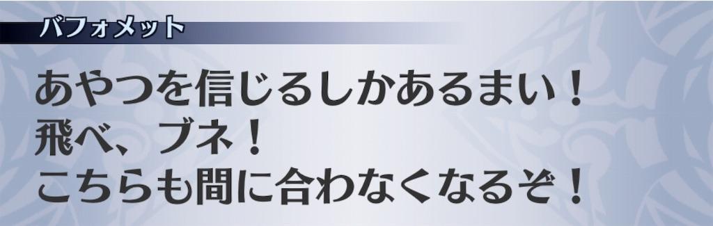 f:id:seisyuu:20191021152608j:plain