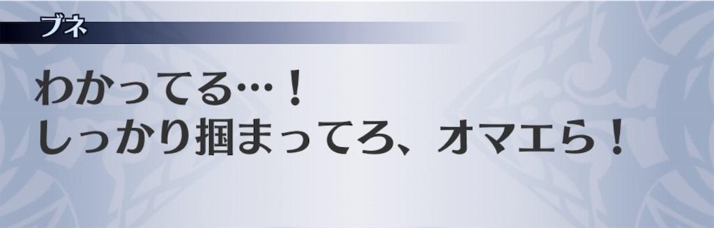 f:id:seisyuu:20191021152612j:plain