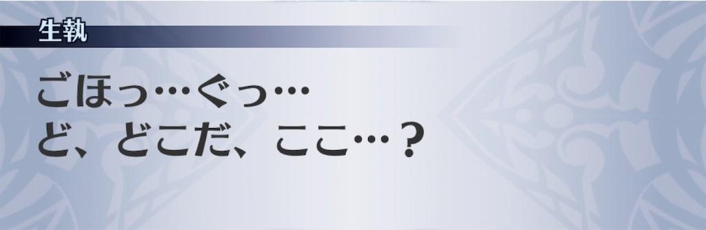 f:id:seisyuu:20191021152948j:plain