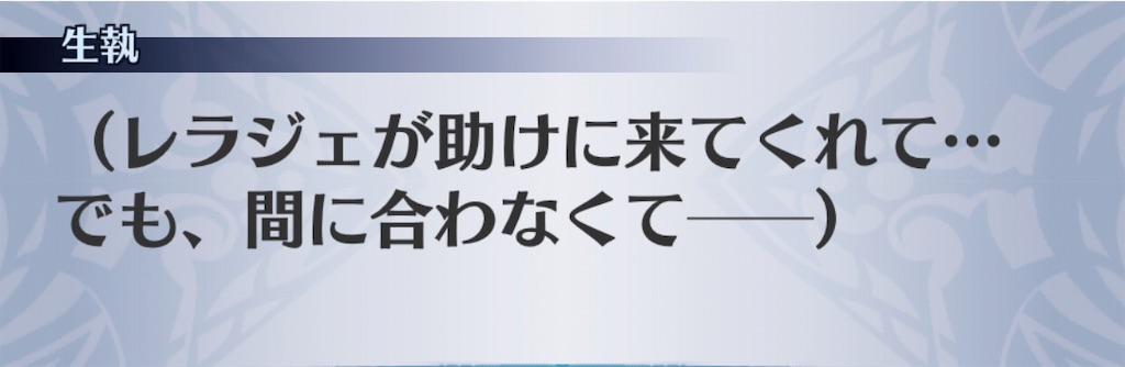 f:id:seisyuu:20191021153007j:plain