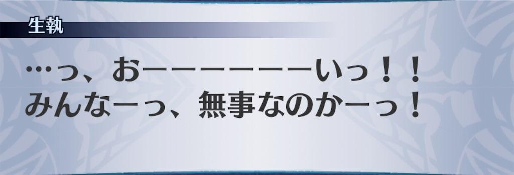 f:id:seisyuu:20191021153023j:plain