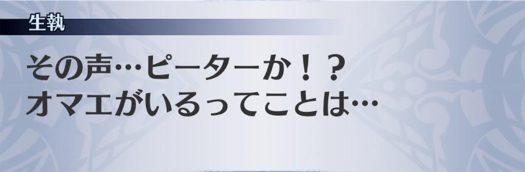 f:id:seisyuu:20191021153040j:plain