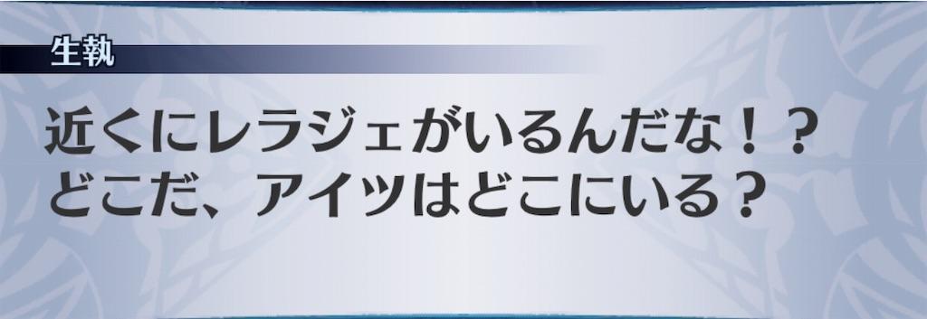 f:id:seisyuu:20191021153044j:plain