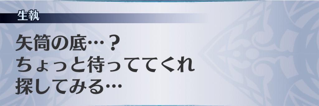 f:id:seisyuu:20191021153434j:plain