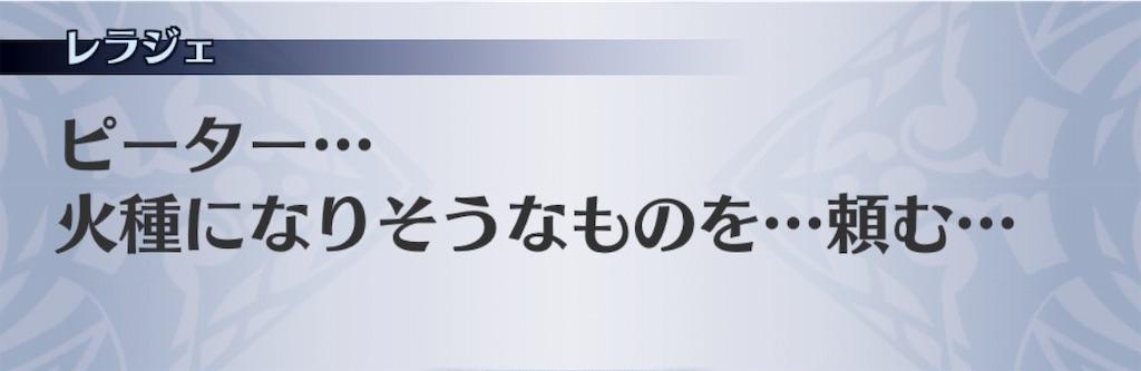 f:id:seisyuu:20191021153440j:plain