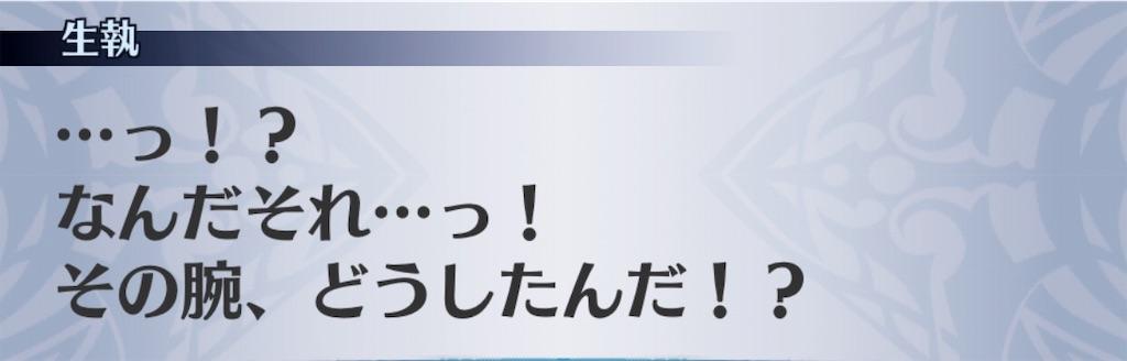 f:id:seisyuu:20191021153900j:plain
